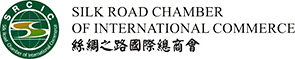 Silk Road Chamber of International Commerce (SRCIC)